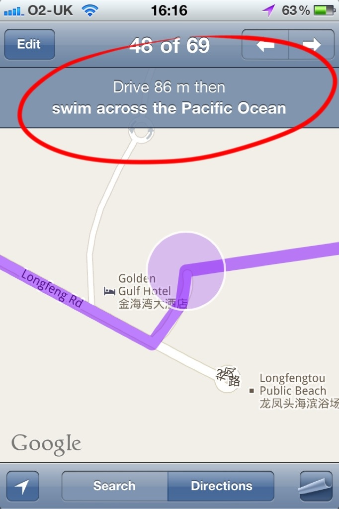 Google maps Fail